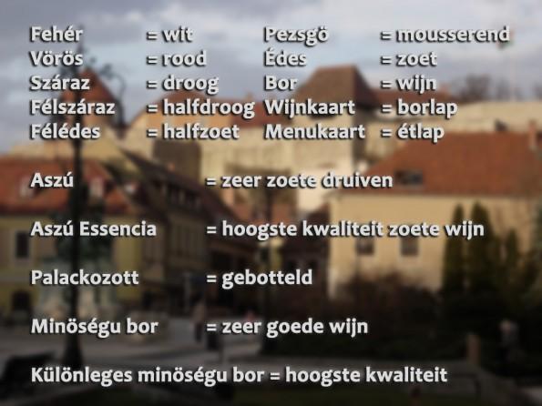 Hongaarse wijnwoorden